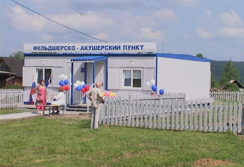Почти 9 тыс. населенных пунктов в России не имеют доступа к медпомощи в шаговой доступности