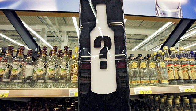 Эксперт: В России стали пить больше слабоалкогольных напитков