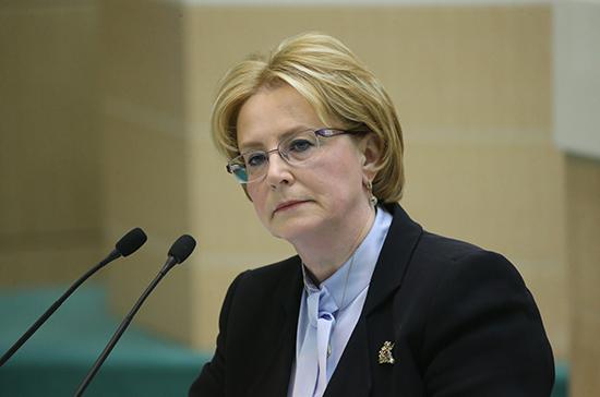 В Минздраве РФ встревожены количеством афёр с закупками лекарств в регионах