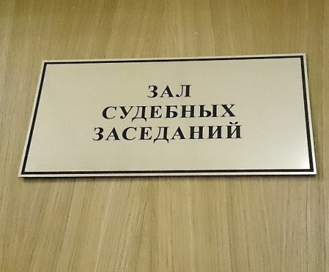 Дзержинский врач взыскал с больницы 200 тысяч рублей за необоснованное увольнение