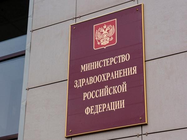 У Минздрава нашли лишние 12 миллиардов рублей