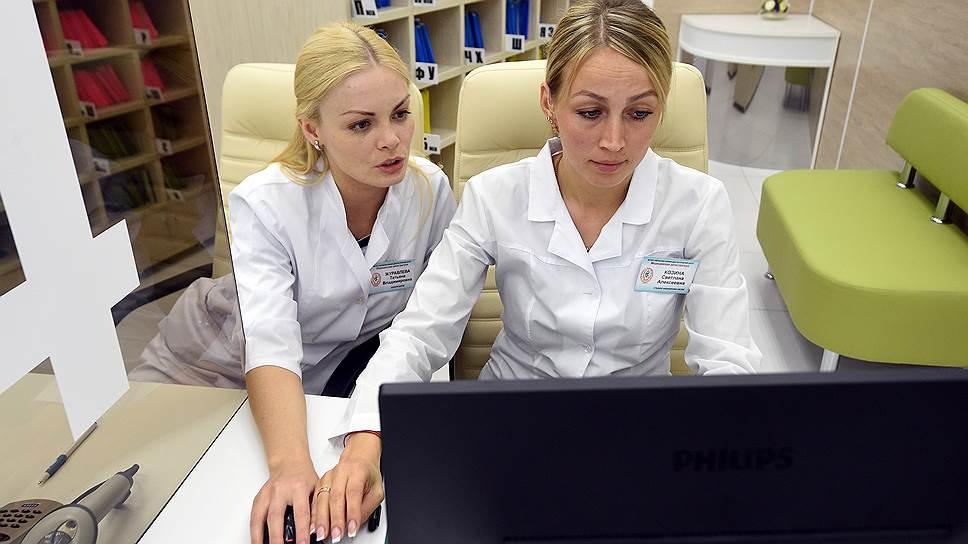 Минздрав введет в работу единую государственную инфосистему с 2018 года