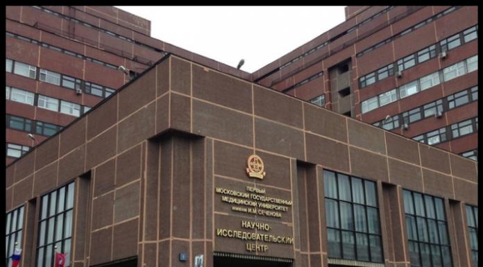 Из МГМУ им. И. М. Сеченова эвакуировали около 700 человек
