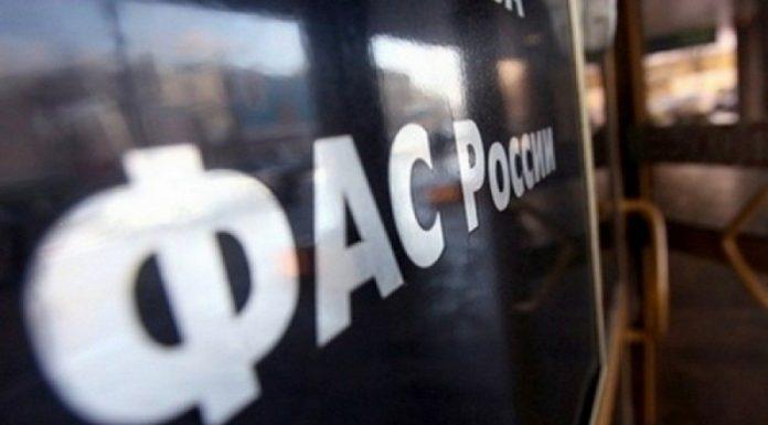 УФАС выявил сговор между Минздравом Удмуртии и двумя госпредприятиями