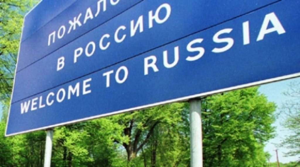 Роспотребнадзор правит правила въезда ВИЧ-инфицированных в РФ