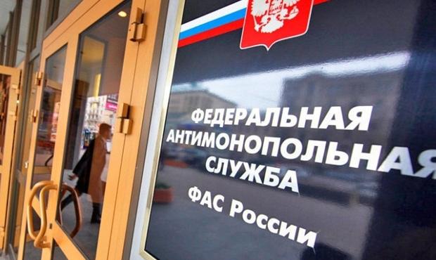 ФАС отменил аукцион Минздрава и помог ведомству сэкономить 80 млн рублей