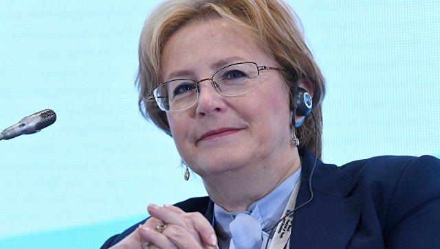 Глава Минздрава рассказала о новой схеме диспансеризации населения