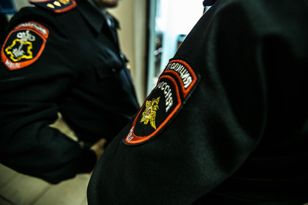 экономическая полиция