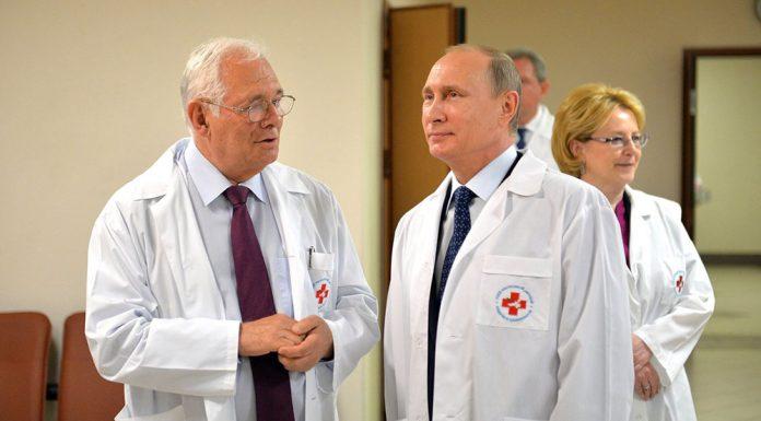 Путин хочет разделить с населением расходы на здоровье