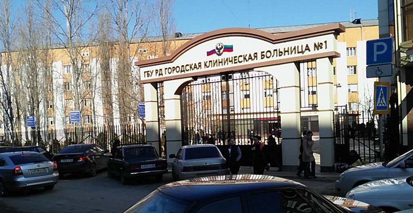 В Дагестане медики пожаловались на репрессии со стороны начальства