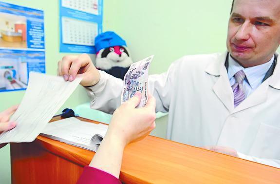 Операция по удалению медицины