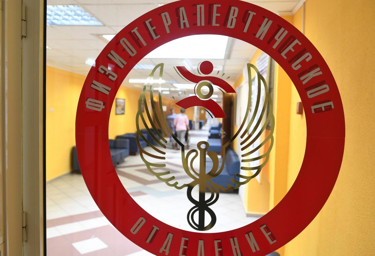 Мэр Москвы: средняя зарплата у врачей в 2018-м году будет 120 тысяч рублей