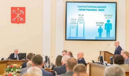 СМИ: В 2018 году доходы Петербургского ТФОМС вырастут вместе с зарплатами врачей и числом проверок