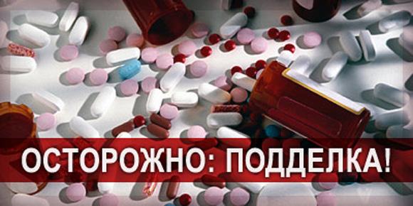 Кабмин одобрил конвенцию Совета Европы о борьбе с фальсификацией медицинской продукции