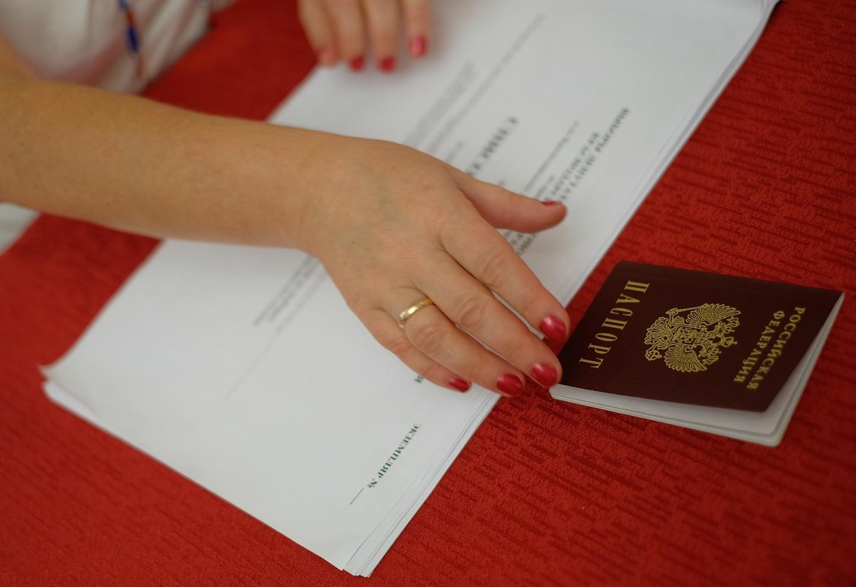 Минюст отправил на доработку приказ Минздрава об упрощении процедуры смены пола