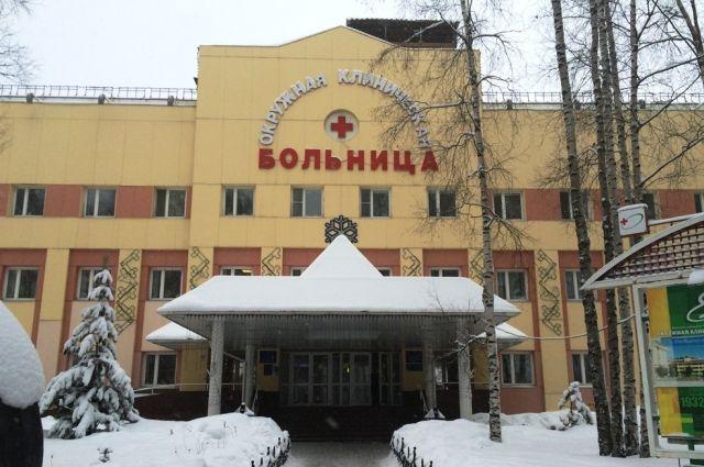Как попасть к врачу. Жители Ханты-Мансийска штурмуют больницы в очередях