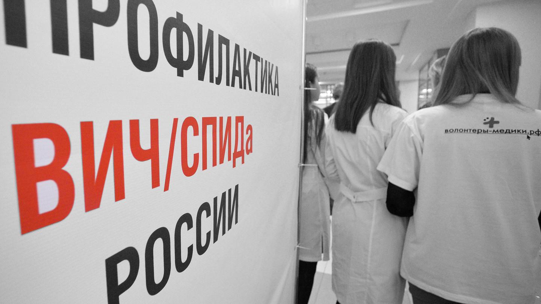 Счётная палата обвинила Минздрав в необоснованных тратах на ВИЧ