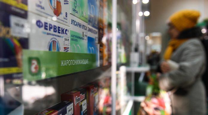 Минздрав опроверг информацию о подорожании лекарств с 2018 года