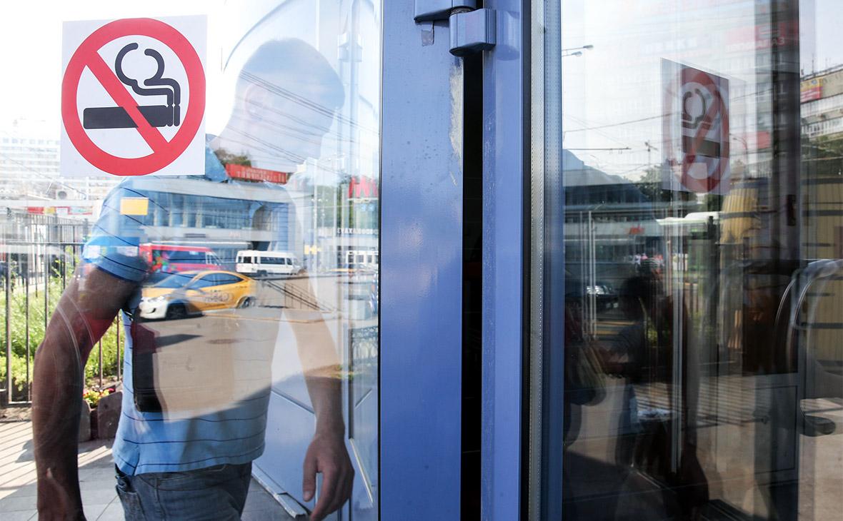 Правительство вернуло на доработку проект антитабачной концепции Минздрава