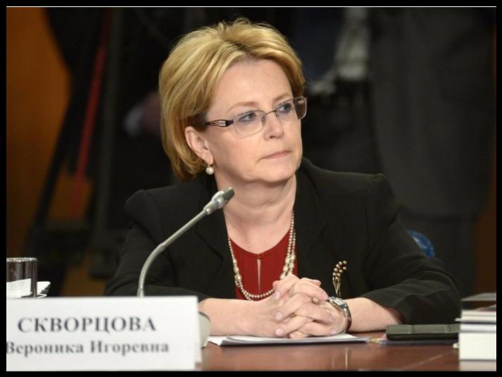Минздрав попросил 14,6 трлн рублей на «развитие здравоохранения»