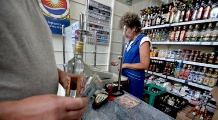 Минздрав готов отказать людям подшофе в покупке алкоголя