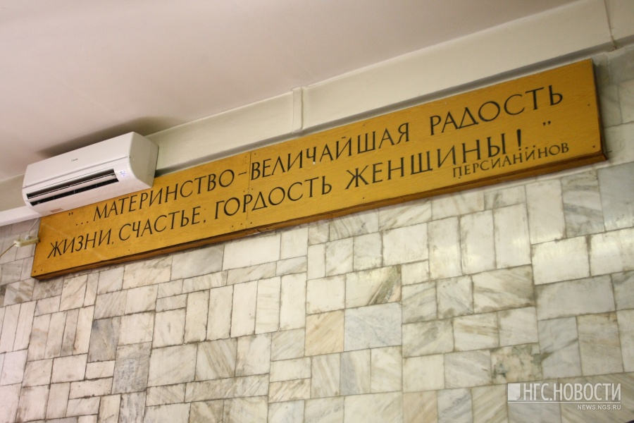 В Новосибирске органы опеки забрали у ВИЧ-диссидентки новорожденную дочь для лечения