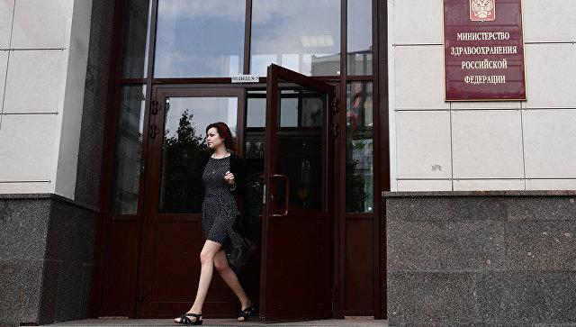 В России разработали законопроект о создании регистра доноров