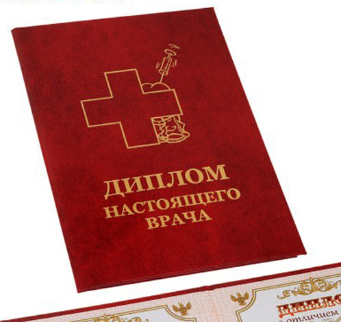 В одной из больниц Комсомольска-на-Амуре врач работал терапевтом по поддельному диплому