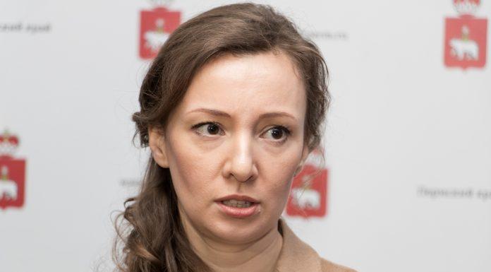 В Перми после проверки детского омбудсмена России сменят руководителя в доме ребёнка