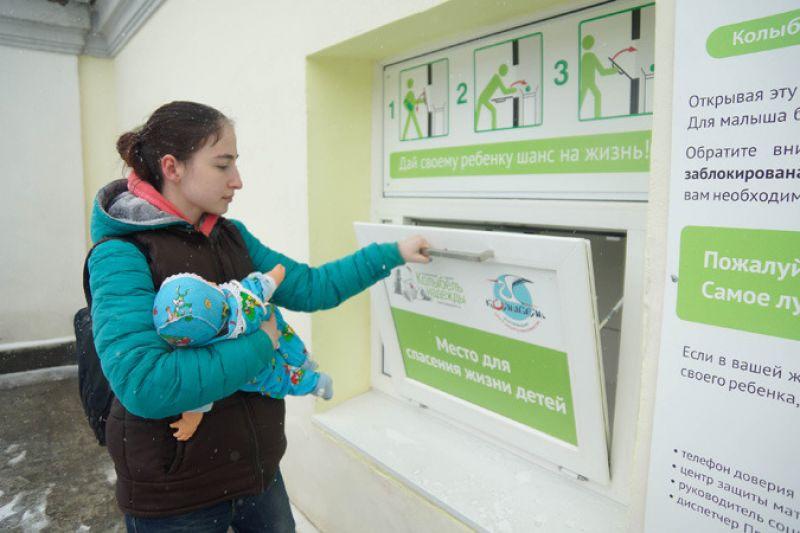 Законопроект о праве регионов принимать решение о бебибоксах рассмотрят в Госдуме в весеннюю сессию