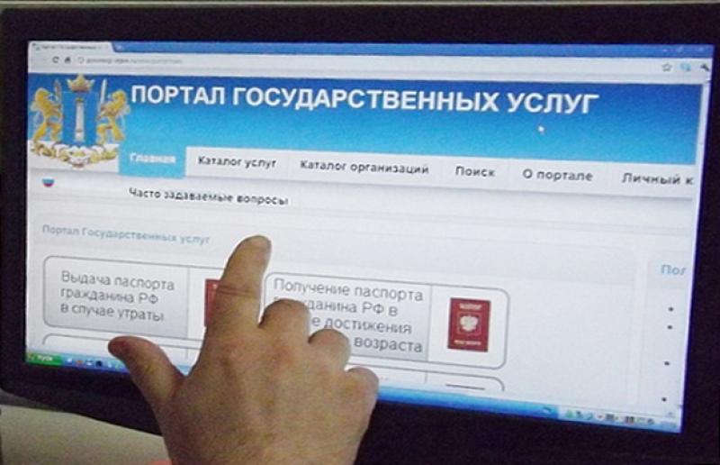 Россиянам будет доступна их медкарта на портале госуслуг