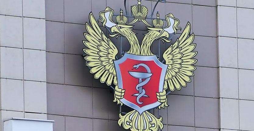 Минздрав Дагестана взял на контроль инцидент с медсестрой из Кизляра