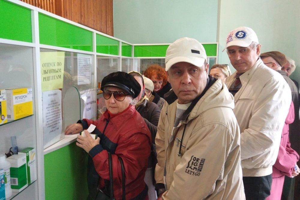 В Севастополе льготники покупают жизненно важные препараты за свой счет