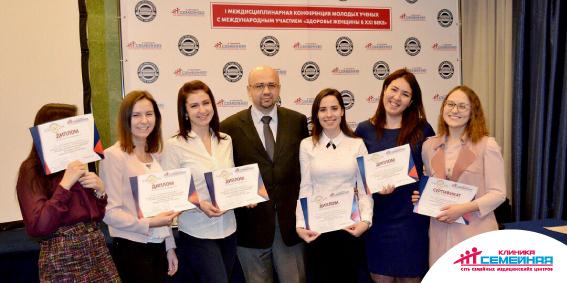 В Москве на съезде врачей и учёных обсудили женское здоровье