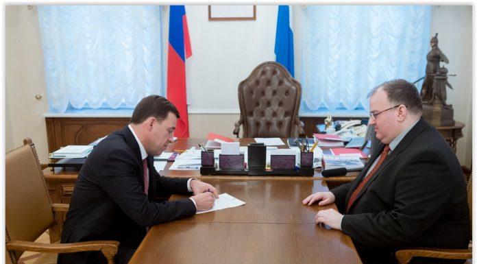 В Свердловской области министром здравоохранения назначен главврач противотуберкулезного диспансера
