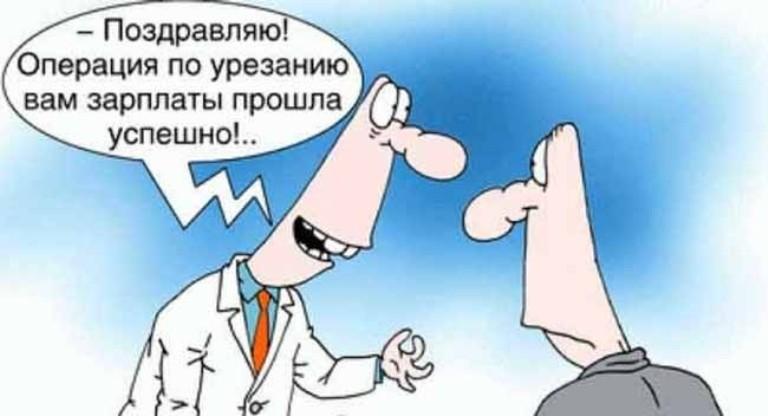 Как ульяновских медработников обманули по Майским указам президента | Новости | Медицинская Россия