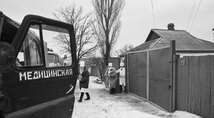 Как закрыли дело о первой массовой вспышке ВИЧ-инфекции в СССР