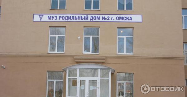 В Омске 20-летняя роженица выпала из окна роддома