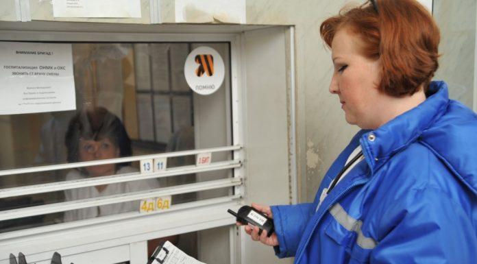 В Ярославле машины скорой помощи оснастили тревожными кнопками