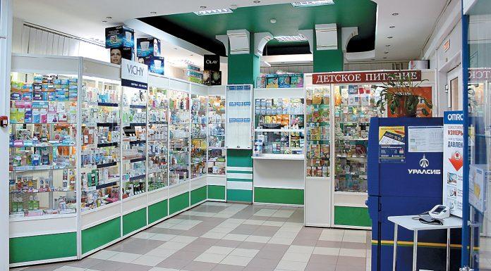 ФАС обяжет аптеки предлагать клиентам самые дешевые лекарства