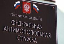 Челябинский Минздрав незаконно объединил в один лот разные лекарства