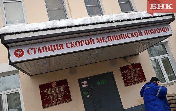Сыктывкарским медикам «скорой» выплатили премию, а потом вычли ее из зарплаты