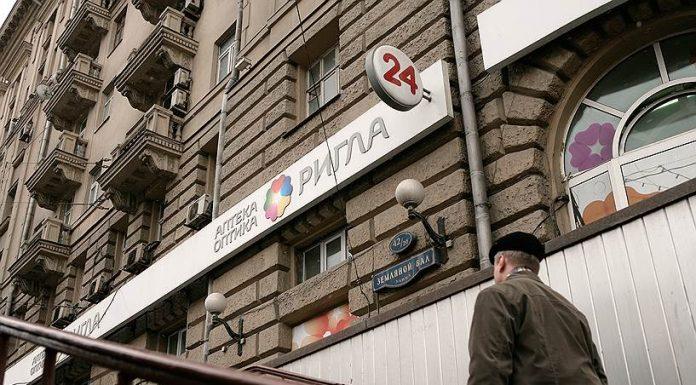 Коммерсантъ: В России может резко сократиться количество аптек