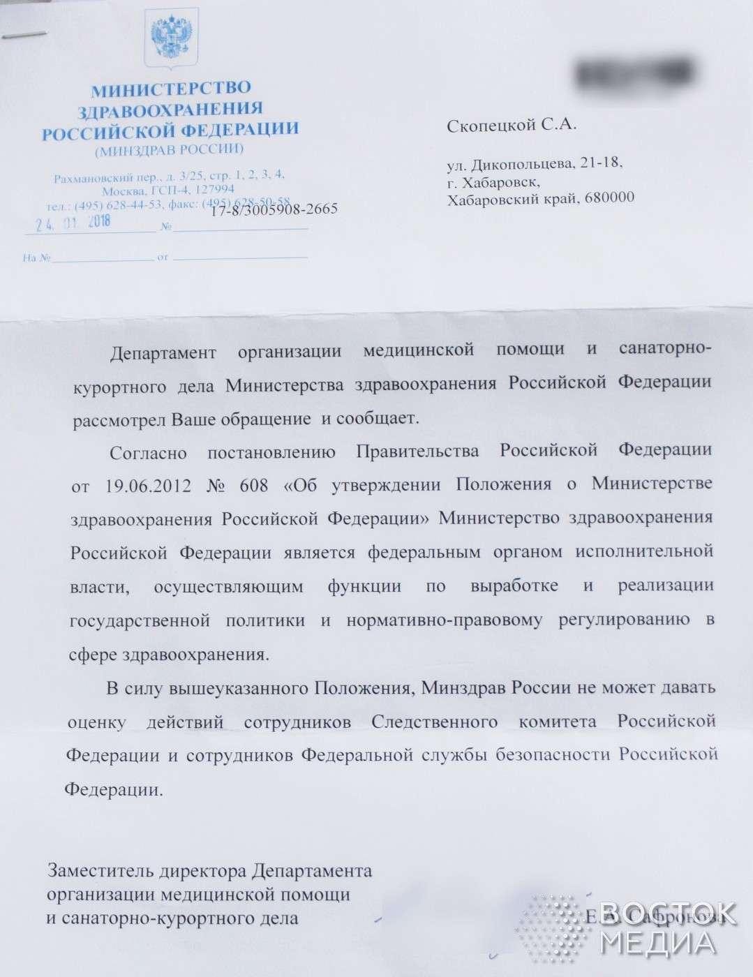 Спайс бот телеграм Черкесск курительные смеси в москве распродажа