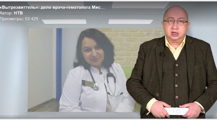 Что опаснее – врач, совершивший ошибку, или общество, пожирающее врачей?