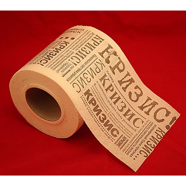 В больнице Прикамья вместо туалетной бумаги использовали меддокументы с данными пациентов