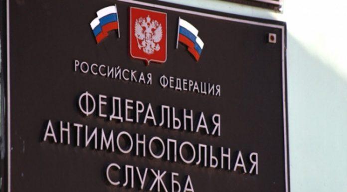 Нижегородские Минздрав и ФОМС привлекли к антимонопольному разбирательству