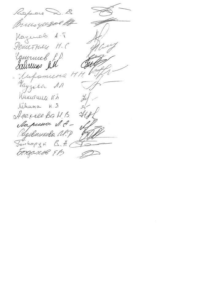 В Великом Новгороде возбуждено уголовное дело в связи с кончиной семилетней девочки в больнице по статье причинения смерти по неосторожности. Врачи медучреждения подверглись травле в соцсетях и теперь просят общественность по их, оставаясь, при этом, скованными врачебной тайной. По данным следственного управления, 3 ноября 2017 года в травматолого-ортопедическое отделение областной детской клинической больницы поступила 7-летняя девочка с жалобами на боли в ноге.Через несколько дней ей провели операцию, но спустя три дня состояние ребёнка резко ухудшилось и через некоторое время она скончалась.