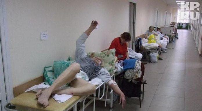 Медики Владикавказа: пациенты с инфарктом вынуждены лежать в коридоре, ожидая свободного места