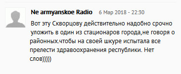 Министр здравоохранения России Вероника Скворцова похвалила уровень больниц в Дагестане, вызвав этим недоумение местных жителей. Они уверяют, что министр побывала лишь в образцово-показательных учреждениях, из-за чего сделала неправильный вывод.